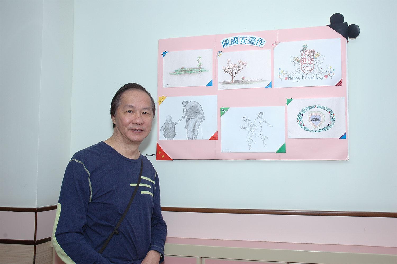 Mr Chan's Drawings