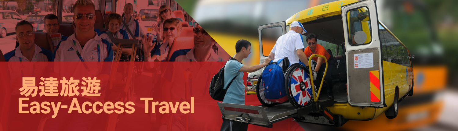 header_Accessible-Travel