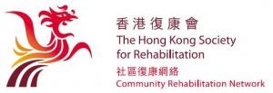 香港復康會社區復康網絡標誌