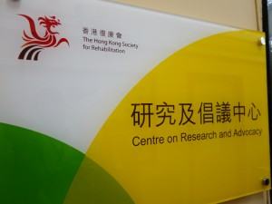 Centre on Research and Advocacy Logo