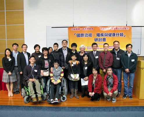 ICF conference group photo