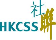 香港社會服務聯會標誌