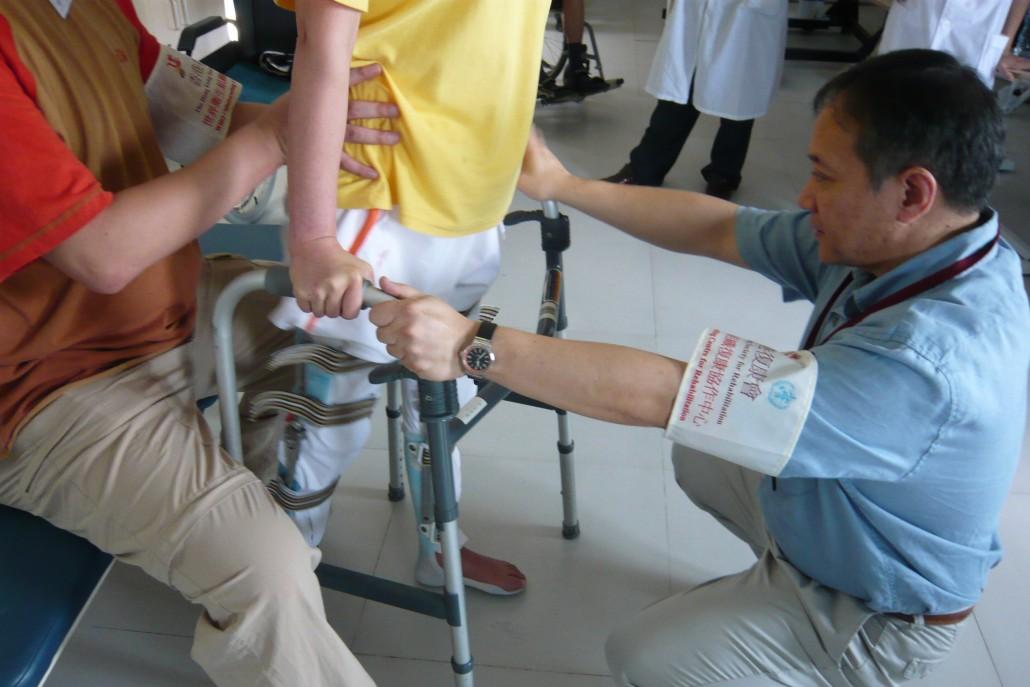 Rehabilitation Program photo