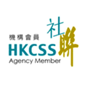 HKCSS Agency Member
