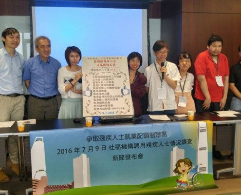 NGO_Employment_Press_conference _社機構聘用殘疾人士記者會
