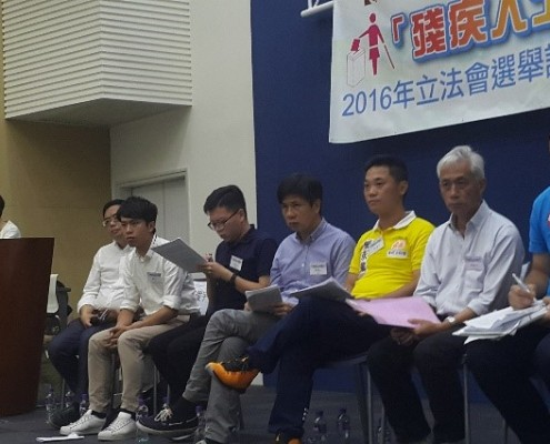 candidates_候選人