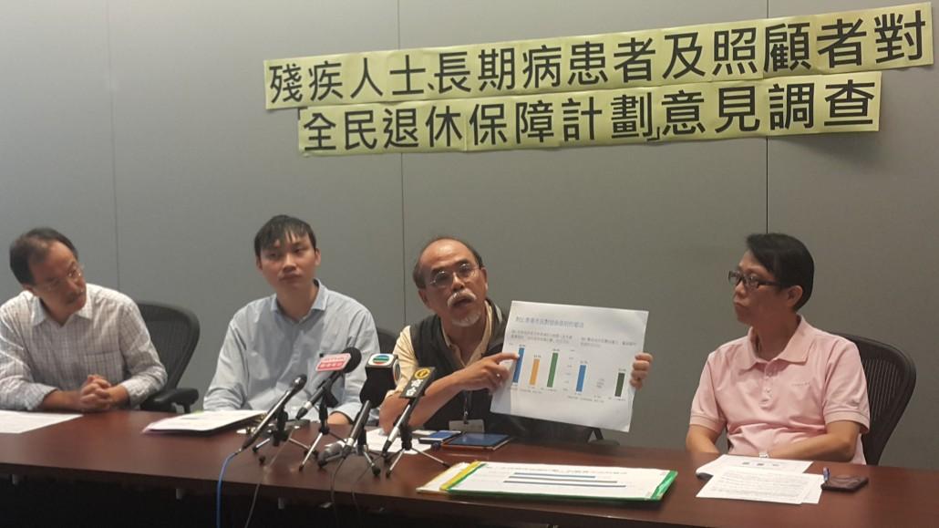 Press conference photos_退保記者會相片