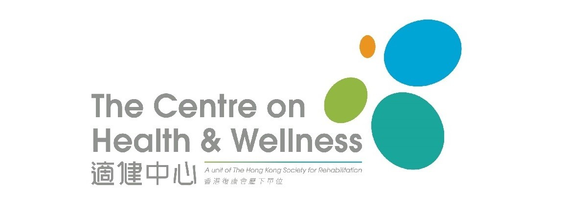 Centre on Health & Wellness new logo, 適健中心新標誌