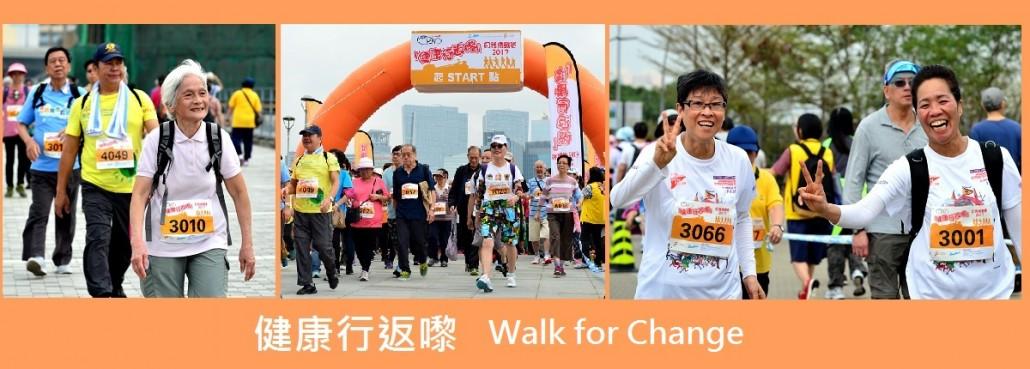 Walk for Change