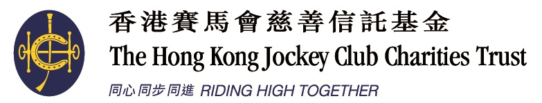 HKJC Charity Trust Logo, 香港賽馬會慈善信託基金標誌