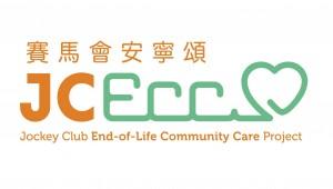 JCECC Logo, 賽馬會安寧頌標誌