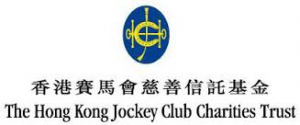 HKJC Charities Trust