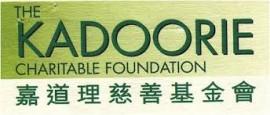 The Kadoorie Charitable Foundation