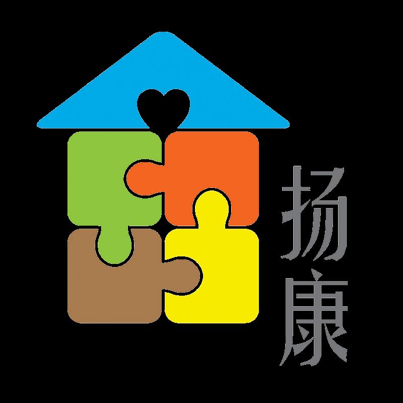 四川揚康殘疾人康復技術培訓指導中心