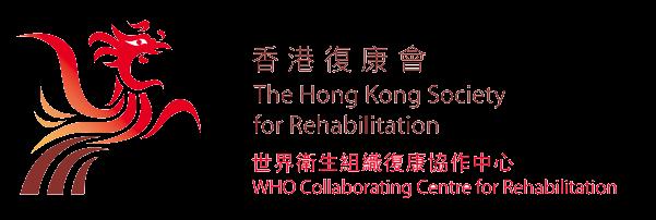 世界衛生組織復康協作中心