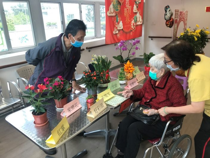 Lunar New Year Flower Stall held by our gardener Kong Sir