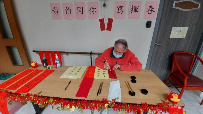 """Writing """"Fai Chun (揮春)"""" with you by our resident Uncle Wong"""