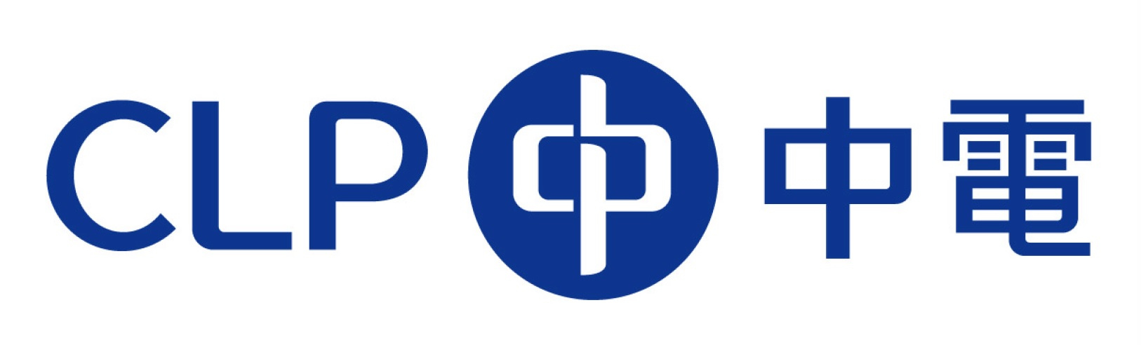 CLP_logo 中電