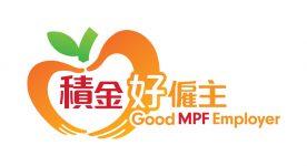 Good MPF Award 積金好僱主