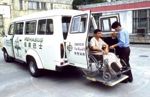 第一輛復康巴士相片