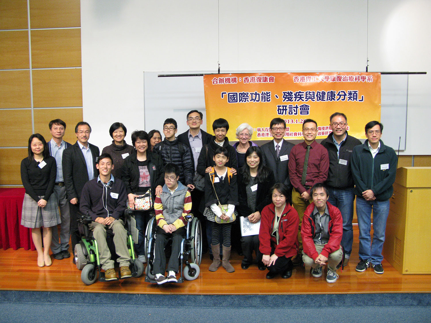ICF conference photo