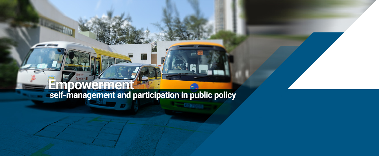 Empowerment, self-management and participation in public policy