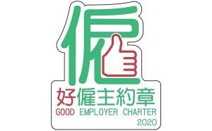 Good Employer Charter 2020 Logo_colour1