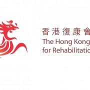 会徽,香港复康会于1959年成立