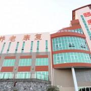 2000年代,香港复康会逐步将复康的经验引入持续照顾的服务