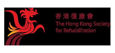 香港复康会