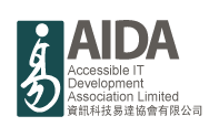 Website Designed and Produced by an NGO AIDA