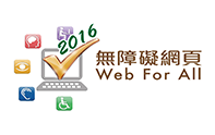 Gold Award obtained in Web Accessibility Recognition Scheme 2016