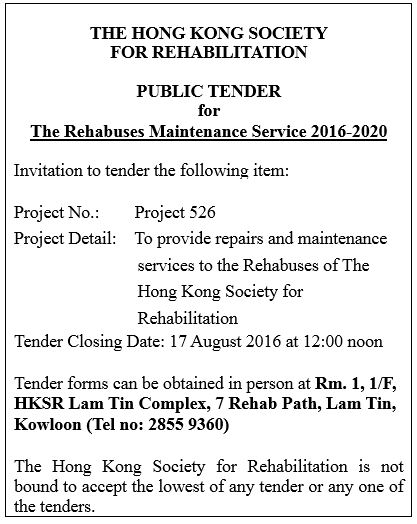 The Hong Kong Society for Rehabilitation | PUBLIC TENDER for