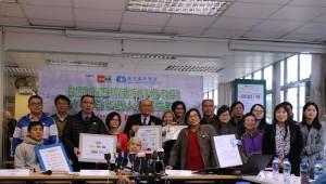 十多個殘疾及長期病患團體約見胡國興表達訴求