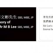 In memory of Mr Lee