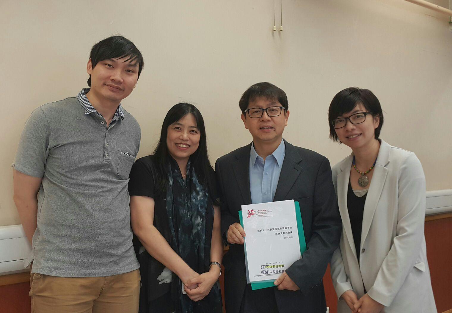 Meeting with Secretary of Labour and Welfare Bureau