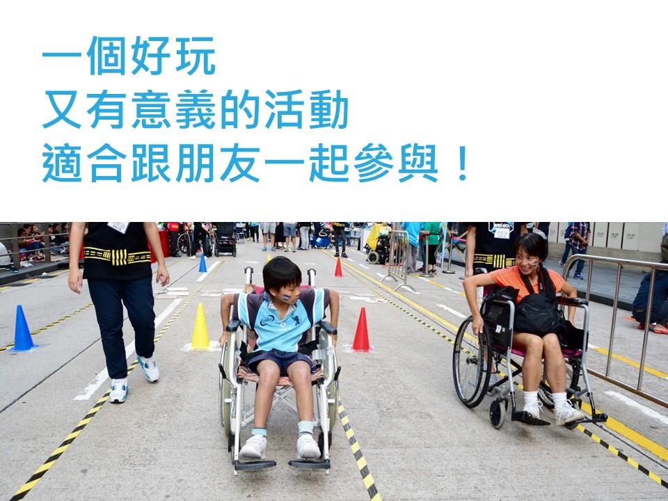 無障行者barrier buster photo 05_tc
