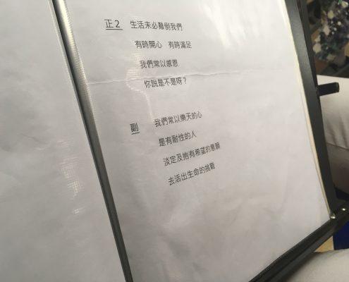 2018.06_樂隨風合唱團stroke choir02