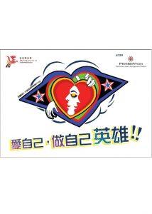world stroke day_世界中風日_A5 bag