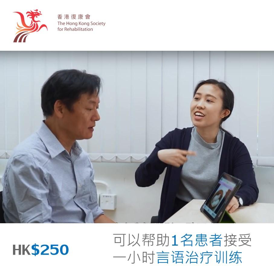 捐助HKD250