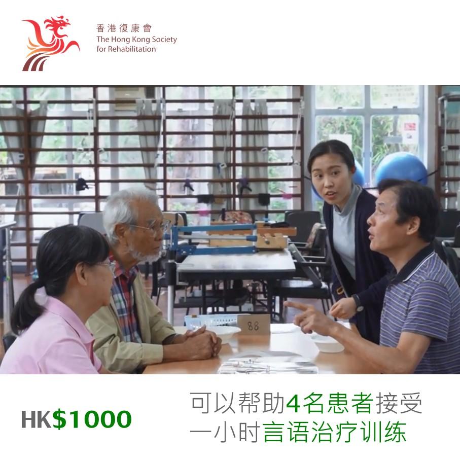 捐助HKD1000
