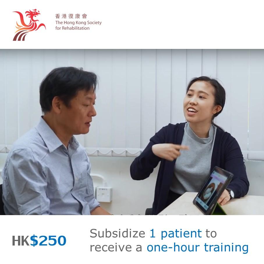 Donate HKD250
