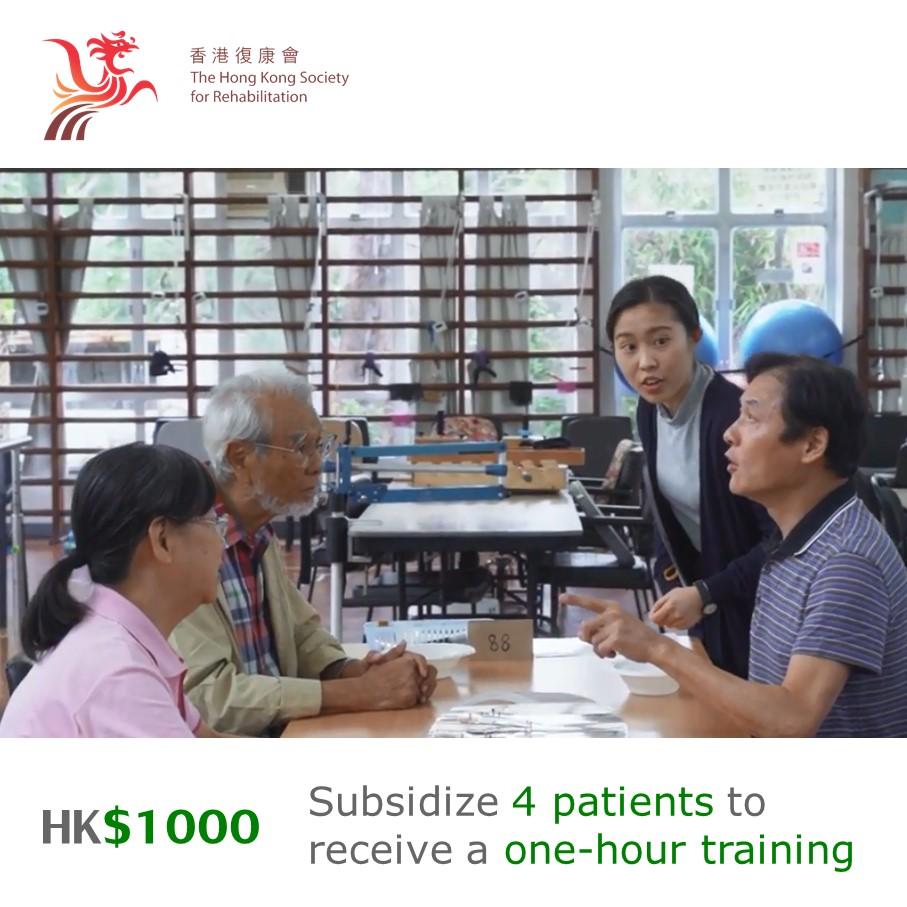 Donate HKD1000
