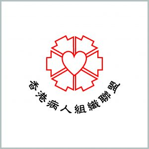 Hong Kong Alliance of Patients' Organizations logo