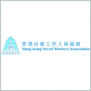 Hong Kong Social Workers Association