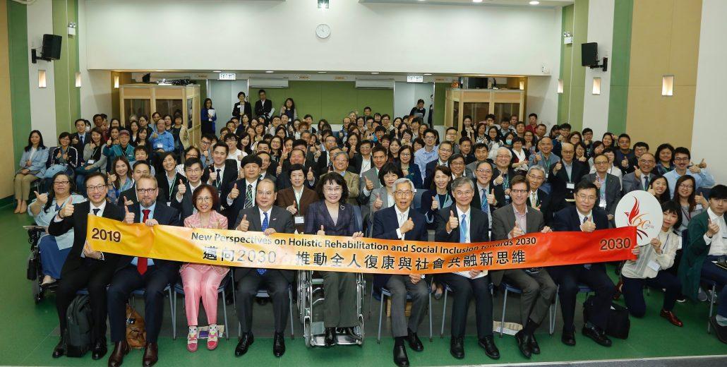 HKSR Symposium opening ceremony