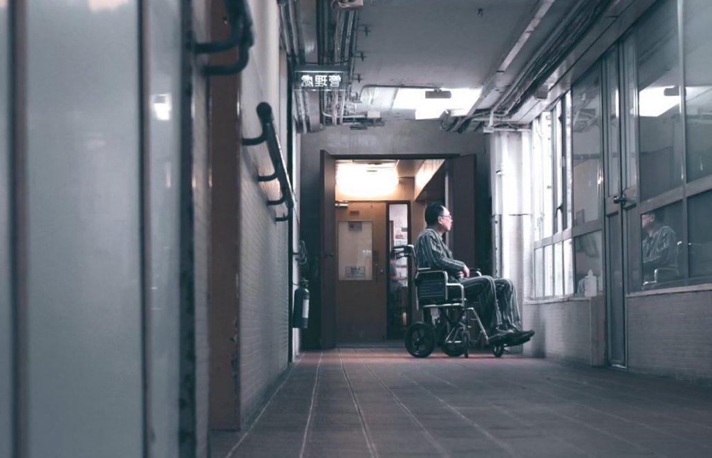 Chi Yin on wheelchair