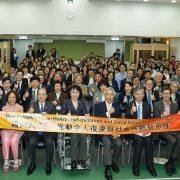 一眾主禮嘉賓與全場約一百位參加者合照。