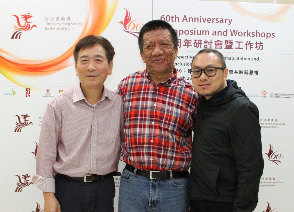 (左起)黃卿水、王政國以及香港復康會高級經理(復康部)潘友為均認同病人組織在病人復康歷程中的重要性。