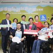 由香港復康會主辦的「香港無障礙旅遊指南啟用禮」於2019年5月21日舉行,象徵著《香港無障礙旅遊指南》更新版於本日起正式啟用。